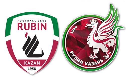 Казанский «Рубин» сменил имидж