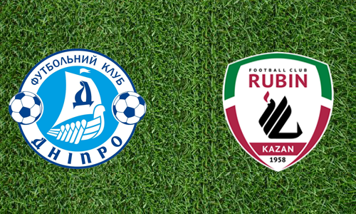 «Рубин» поспорит за победу в Diamonds Cup с «Днепром»