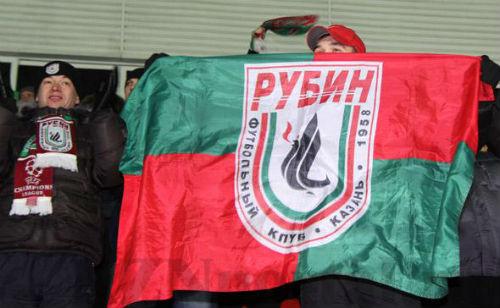 «Рубин» объявил о введении новых правил для болельщиков