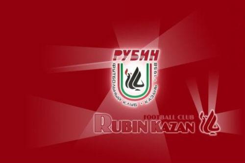 «Рубин» интересуется Билялетдиновым, Юсуповым, Измайловым и Сабитовым