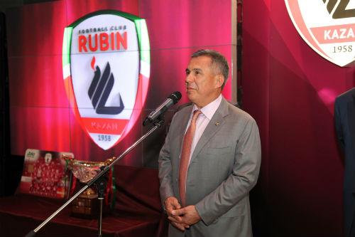 «Рубин» сыграет в Кубке Президента Республики Татарстан